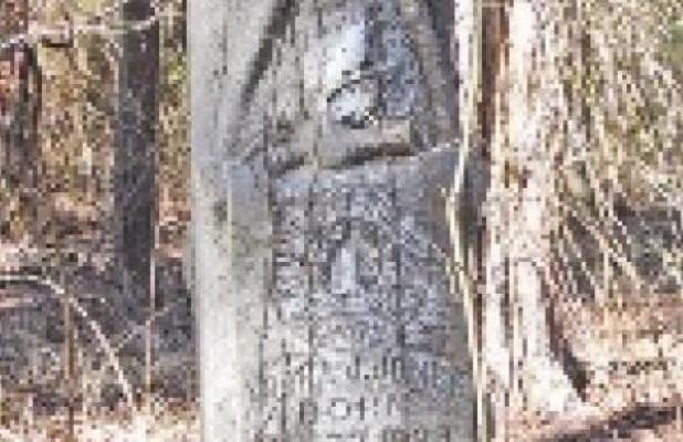 Porter Cemetery Part 2: WoodmenLife offers help in cleanup, efforts continue in State recognition